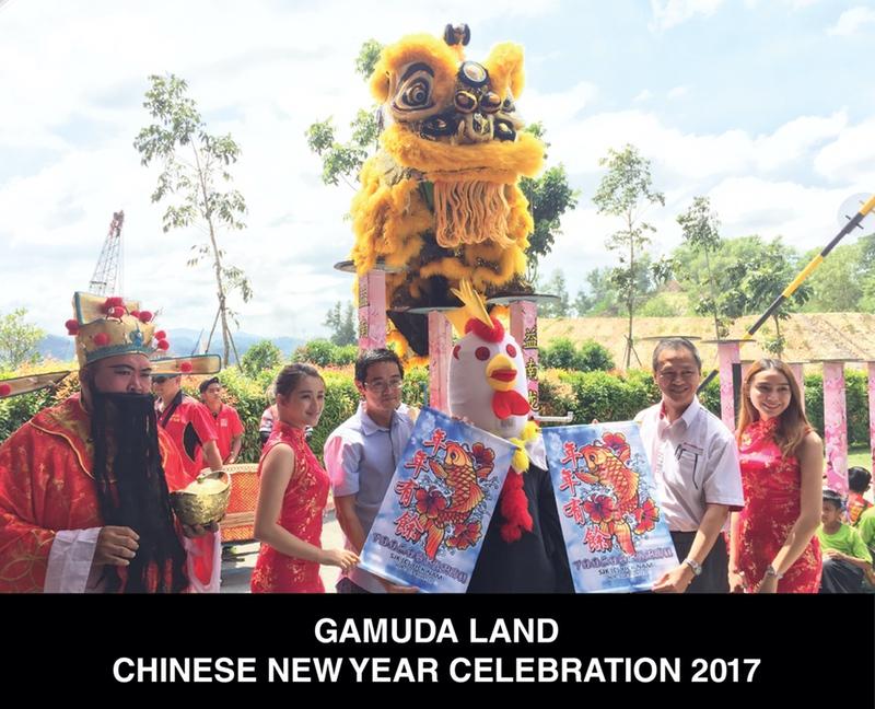 Gamuda Land - Chinese New Year Celebration 2017