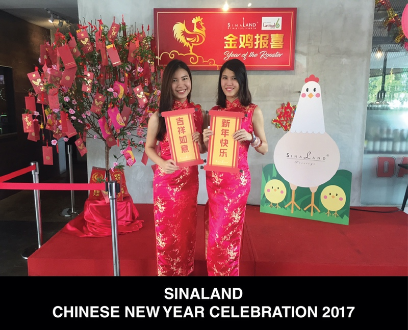 Sinaland - Chiense New Year Celebration 2017