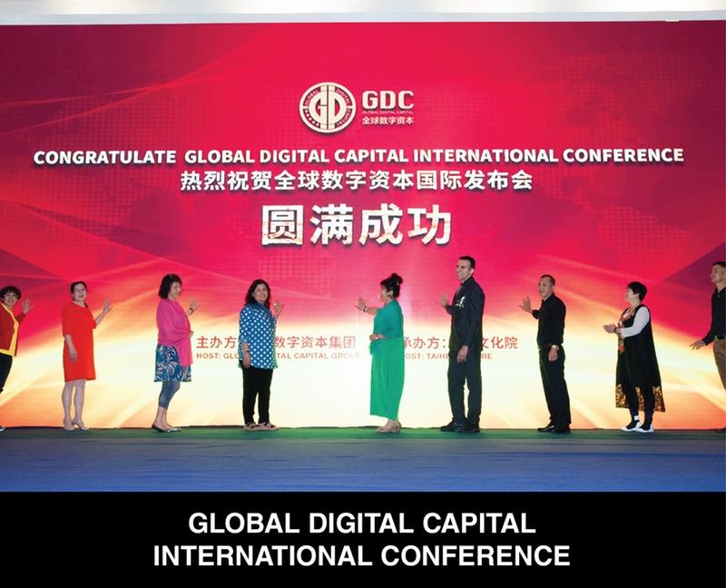 Global Digital Capital International Conference